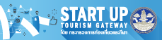 Start Up Tourism Gateway